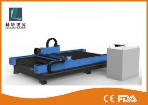 China IPG Precision 700W Optical Fiber Laser Cutting Machine For Metal Gantry Type on sale