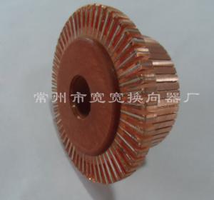China Mechanical Commutator , 63 Segments DC Commutator For Electric Car Traction Motor on sale