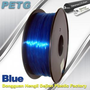 China 3D Printing Rapid Prototyping High Transparent Blue PETG Filament  1kg / Spool on sale