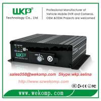 SD Card 4CH Mobile DVR For Vehicles H.264 compression Hi3512 chipset