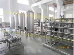 China Commercial Water Purification Machine RO System 50 - 60% Rate Of Recovery on sale