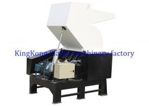 China Máquina plástica macia do triturador que recicla o equipamento para a reciclagem plástica Waste on sale
