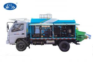 China 16m3/H Concrete Spray Machine Truck Mounted With Folding And Telescopic Manipulator on sale