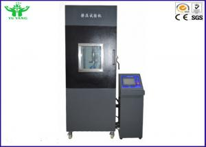China 150mm Environmental Test Chamber Digital Squeezing Battery Test Equipment on sale