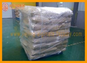 China Food Grade Propylene Glycol Alginate on sale