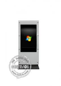 China Double IPS Screen Indoor 1920*1080 Touch Screen Kiosk Digital Signage All In One Pc Display on sale