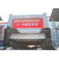 SMD3535 Outdoor Full Color LED Display 5mm Pitch For Shopping Center / Exhibitions