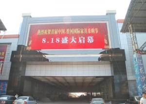 China SMD3535 Outdoor Full Color LED Display 5mm Pitch For Shopping Center / Exhibitions on sale