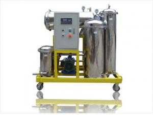 China Series LOP-I Phosphate Ester Fire-Resistance Oil Purifier, Lubricating Oil Purifier on sale