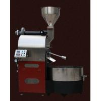 China 20kg Coffee Roaster Machine/20kg Coffee Bean Roaster on sale