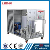 China Perfume Production Machine with Chiller and Cooling Heating Storage Tank and Filter Perfume Chiller Freezing machine on sale