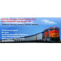 Shanghai to Almaty(Kazakhstan) Container Rail Freight Shipping Service