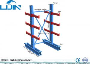 China Single Sided Cantilever Storage Racks 200 - 2000kg Loading Capacity Per Level on sale