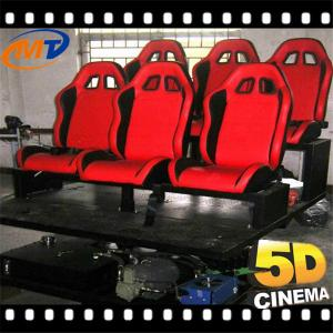 China Professional manufacturer 5d cinema equipment ,5D cinema platform,mini 5d cinema on sale