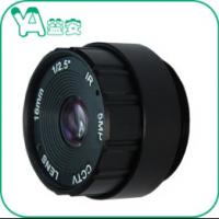 China Automatic 1/2.5'' 16MP Manual Iris CS Camera Lens With Ir For Ccd / Cmos Camera on sale