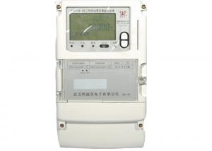 China Multi Function 3P4W Smart Electric Meter Remote Control DLMS / COSEM on sale