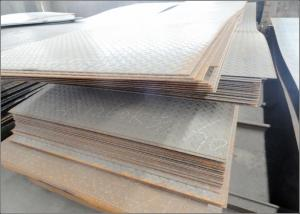 China Anti Slip Diamond Plated Steel Sheets, Embossed Checkered Decorative Metal Floor Plate on sale