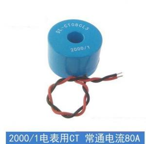 China Dl-ct08cl5 micro current transformer 30a/15ma 40a/20ma 50a/25ma 20a/10ma on sale