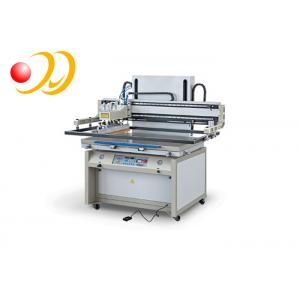 China Automatic Screen Printing Press , Screen Print Press Machine on sale
