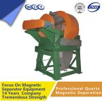 Separador magnético magnético do minério de ferro do separador 380v do inclinação alto do minério do ouro