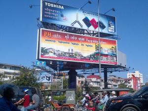 China Trivision Outdoor Steel Structure Billboard Display Advertising Marketing on sale