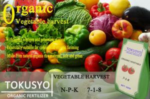 China NPK 7-1-8 High Nitrogenous Organic Compound Fertilizer For Vegetable Harvest on sale