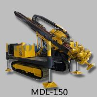 China crawler anchor drilling rig,MDL-150 track mounted drilling rig on sale