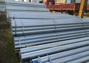 China Galvanized 1 Inch - 12 Inch Sch 40 Seamless Stainless Steel Pipe For Fluid Transport on sale