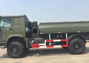 China Energy Saving Oil Tank Trucks / Edible Oil Transport Truck Hydraulically Clutch on sale