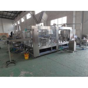 China 3 in 1 Hot Juice Filling Machine 8000 BPH For Carbonated Beverage on sale