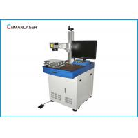 China Automatic Semiconductor 20w Rings Gears Metal Laser Marking Machine With Red Light on sale