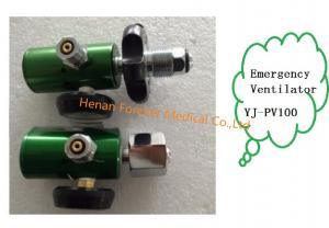 China Medical Transport Emergency Portable Ventilator for Ambulance on sale
