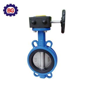 China Factory Price Wafer Type Butterfly Valve with Worm Gear on sale