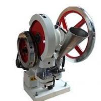 Manual Single Punch Tablet Press Machine Mini Pill Making Machine CE Certificate