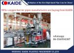 Oxygen Barrier Pe - Xb Tubing Making Machine / Oxygen Barrier Pex Pipe Machine