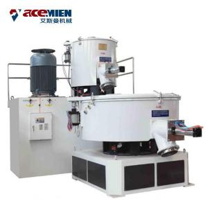 China Plastic PVC High Speed Mixer Machine , Plastic Mixer Machine Full Automatic on sale