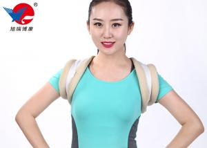 China Ventilated Unisex Medical Posture Corrector , White Color Comfortable Posture Brace on sale