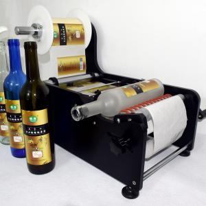 China Semi-automatic bottle label applicator machine TB-26 on sale