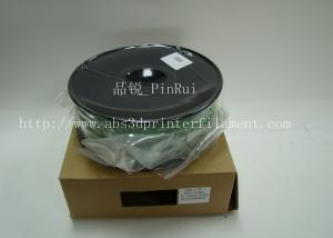 China Thermochromic filament , Color Changing Filament material for 3d printers 1kg / Spool on sale