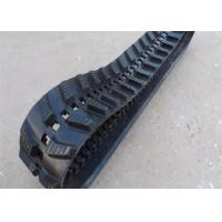 SnowMobile Pick Up Track Adjustable Length / Link With High Running Speed