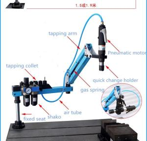 China Vertical Pneumatic Air Tapping Machine 360 Degree Horizontal Flex Arm Tapper on sale
