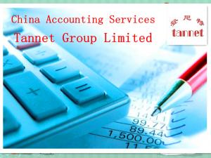 China Hong Kong Company Registration-Accounting Service on sale