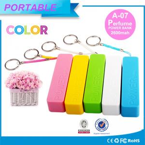 China 2015 super mini portable best power bank on sale