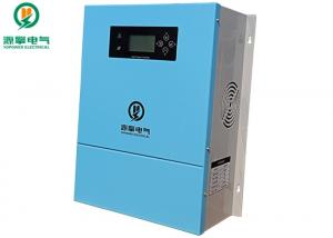 China Smart PWM Solar Charge Controller 30A , Blue Solar Charge Controller For Lithium Batteries on sale