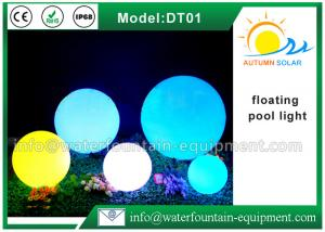 China Outdoor Floating Solar Pool Lights , Ball Waterproof LED Light With Remote Controller on sale