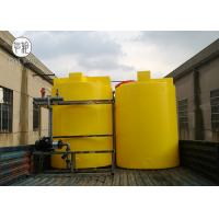 Personalized Automatic Chemical Dosing Pump Device 1000L For PE Dosing System