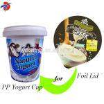 Aluminium foil lids for yogurt/mikl /beverages, sealing lids for pp cups, plastic cup seals
