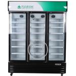 OP-A202 Triple Glass Doors Medical Drug Storage Refrigerator