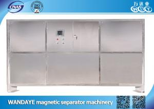 China Stainless Steel High Gradient Magnetic Separator With Single Cavity High Intensity Magnetic Field on sale