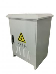 China Steel Outdoor IP55 Power Enclosure 640 X 525 X 800 Mm , Outdoor Telecom Equipment Cabinets on sale